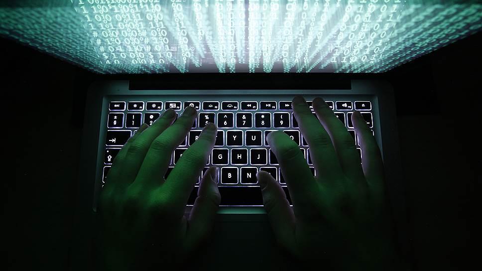 В России создают центр реагирования на инциденты в сфере информационной безопасности