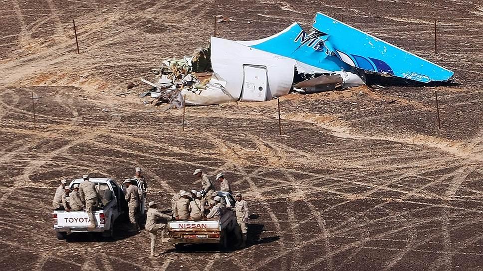 По какой методике расследуют теракт над Синаем