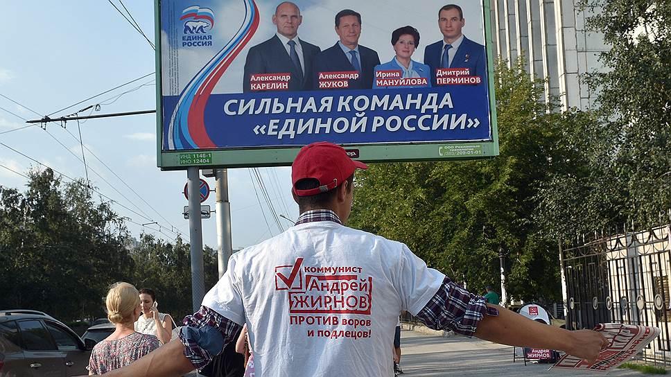 Как новосибирские единороссы пытаются не повторить «катастрофу»