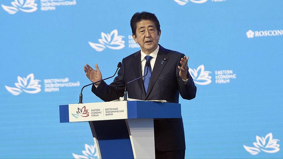 Как Синдзо Абэ создал новую систему отношений с Россией
