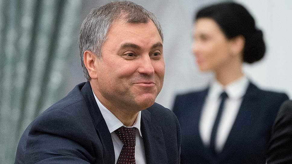 Вячеслав Володин обсудил с экспертами ход выборов и принципы публичной политики