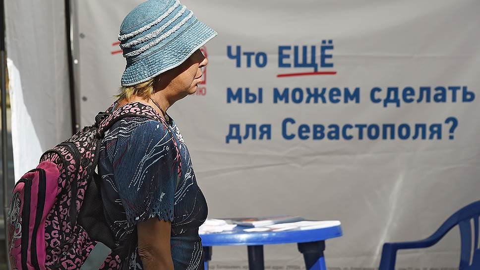 Как ведется предвыборная агитация на думских выборах в Крыму и Севастополе