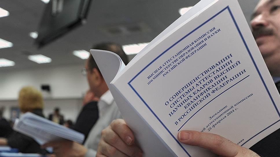 Почему Общественный совет при Минобрнауки обвинил ведомство в поддержке плагиаторов