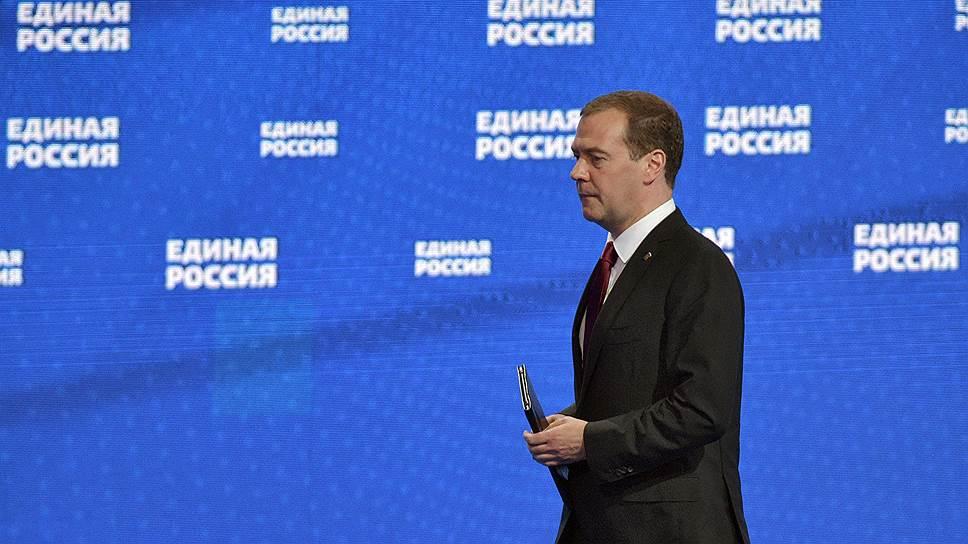 Как Дмитрий Медведев позовет на выборы всех избирателей
