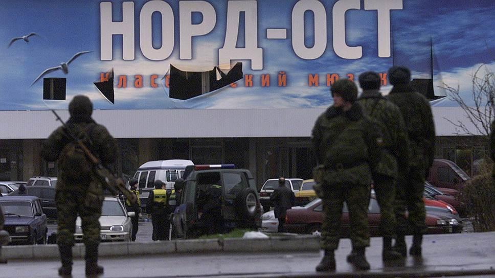 Какие решения ЕСПЧ по «Норд-Осту» исполнил Минюст