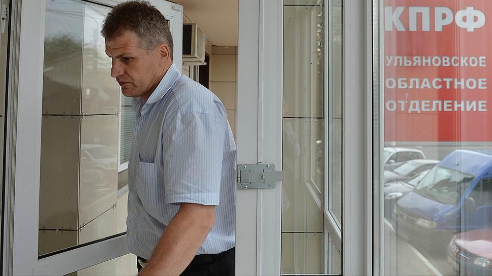 Алексею Куринному создали благоприятные условия в одномандатном округе на выборах в Госдуму, чтобы он выиграл и уехал в Москву