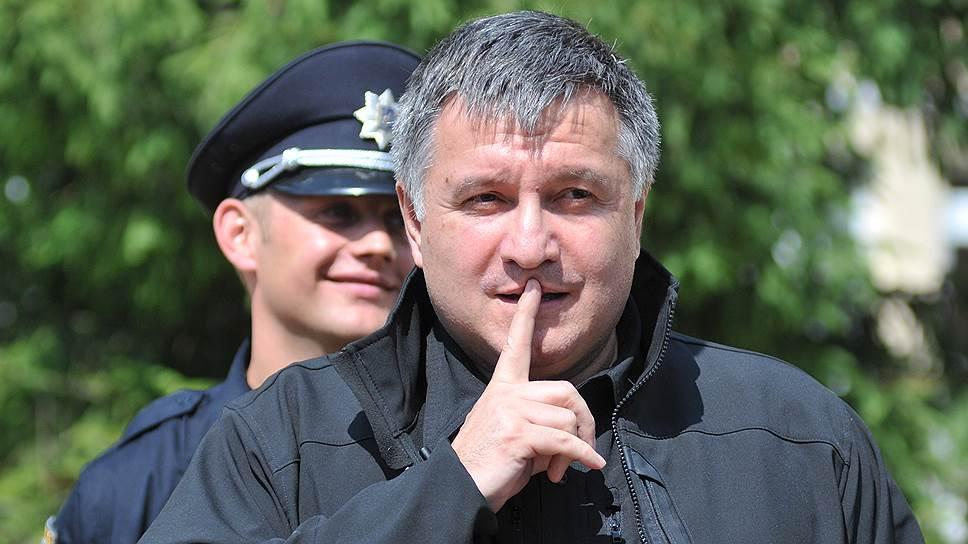 Как главу МВД Украины Арсена Авакова заподозрили в причастности к коррупционным схемам