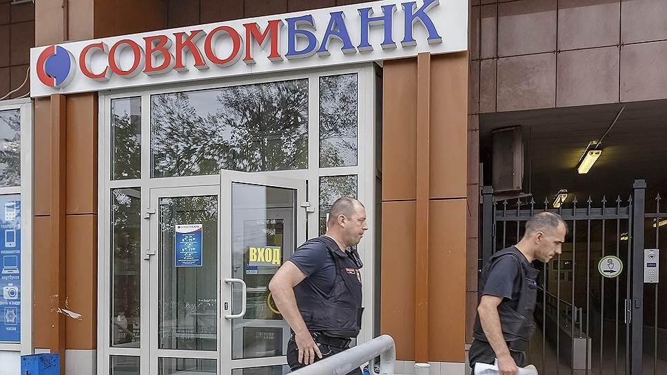 Как банки омолаживают кредитование