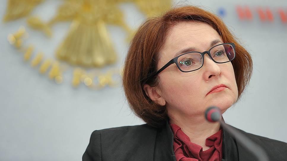 Глава ЦБ Эльвира Набиуллина полагает, что до конца года новых сигналов рынку от Банка России уже не потребуется
