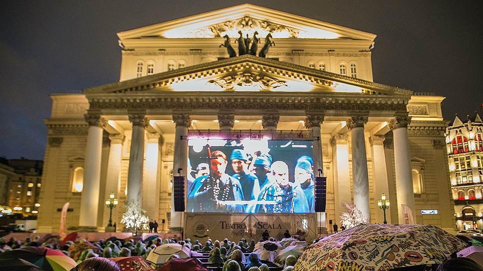 Гастроли «Ла Скала» завершились на Исторической сцене Большого театра