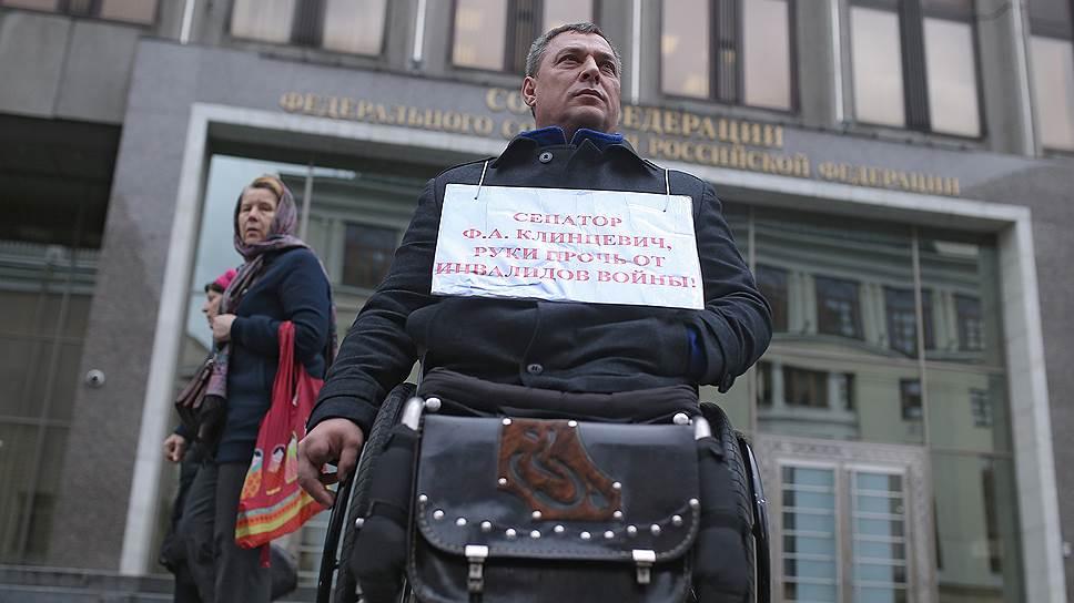Как одиночный пикет Алексея Ермохина подвиг Франца Клинцевича к еще более решительным намерениям