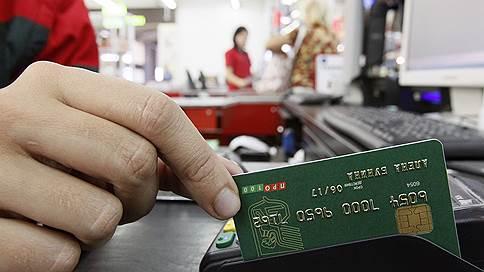 Процессинг пошел  / Global Payments готова уйти с российского рынка любой ценой