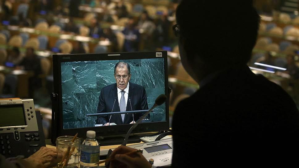 Как глава МИД РФ представил программную речь на Генассамблее ООН
