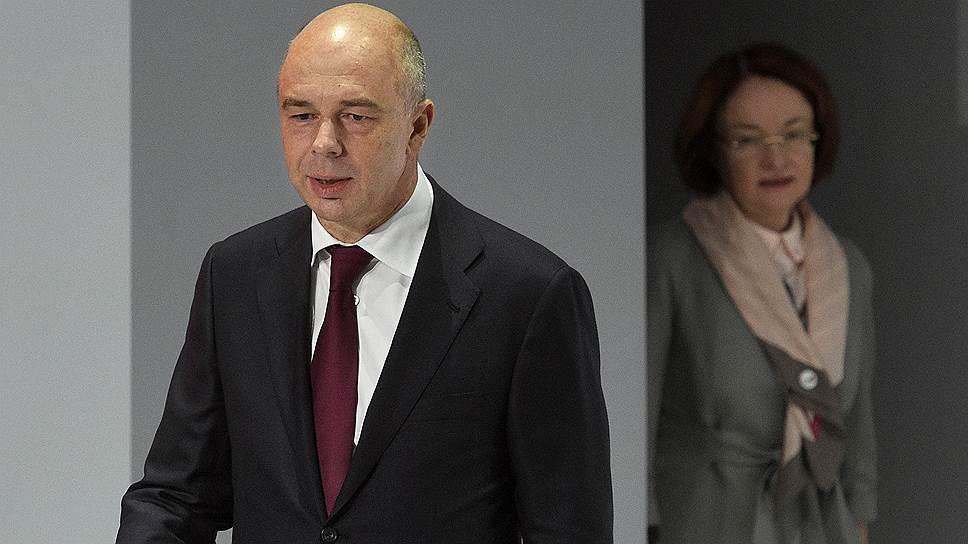 Что обсуждалось на Московском финансовом форуме