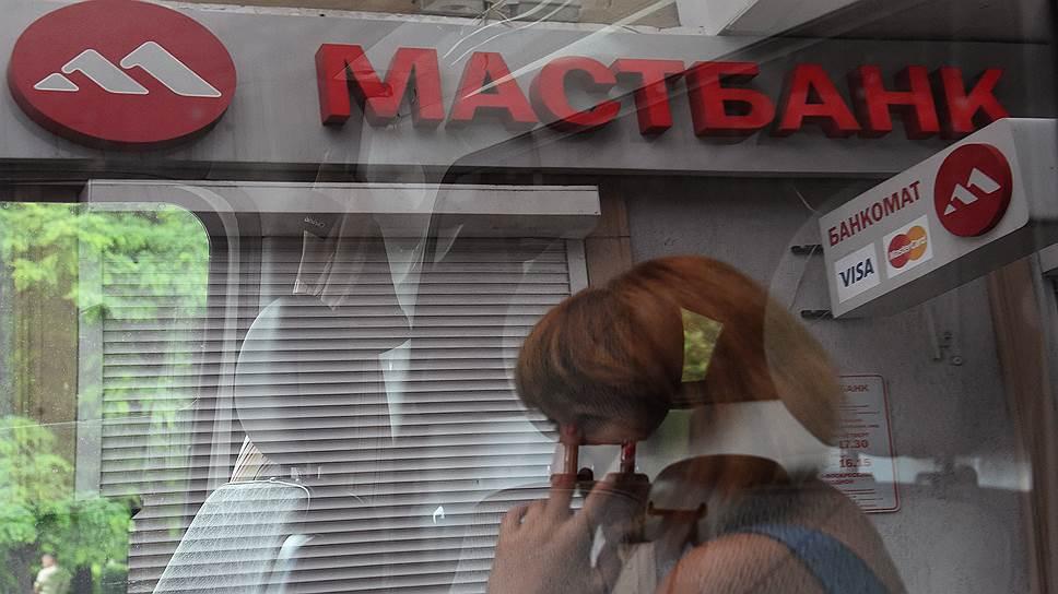 Как дело Маст-банка стало арестным