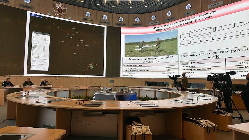 Какие данные о катастрофе Boeing 777, сбитого над Донецкой областью, представило Минобороны РФ