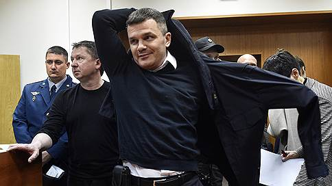 Дмитрия Каменщика оправдали без права на обжалование  / Стали известны основания для прекращения уголовного дела об оказании опасных услуг в Домодедово