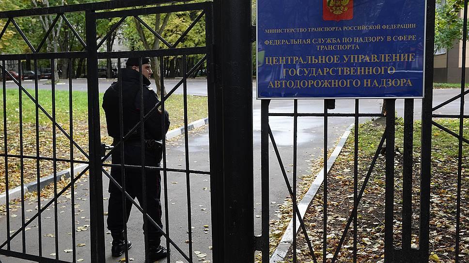 Как московский дорожный надзор попал под следствие