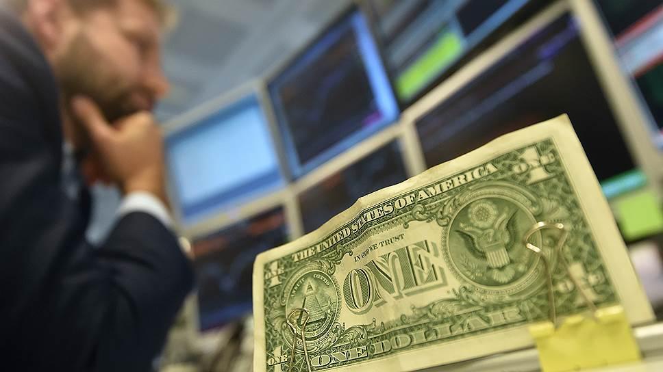 Инвесторы охладели к американской валюте