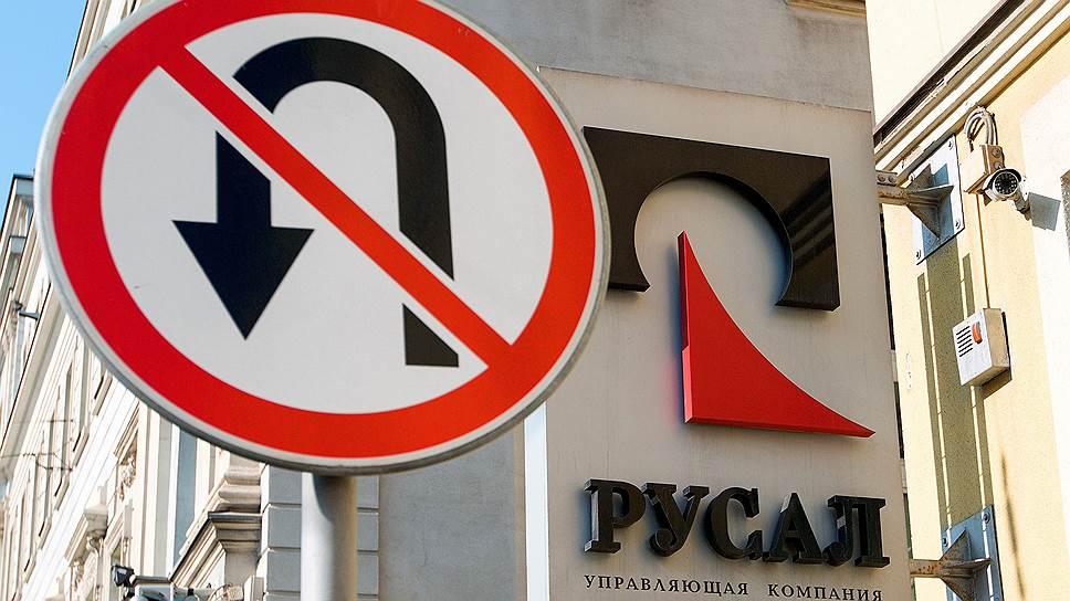 Почему «Русалу», чтобы выплатить дивиденды, необходимо одобрение кредиторов