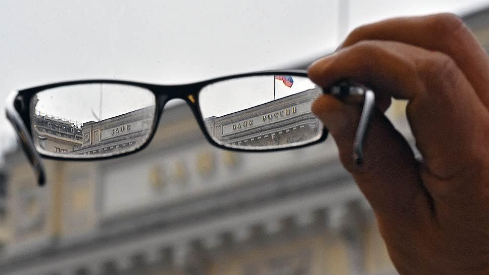 Как ЦБ дочистил банковский рынок до ужесточения регулирования