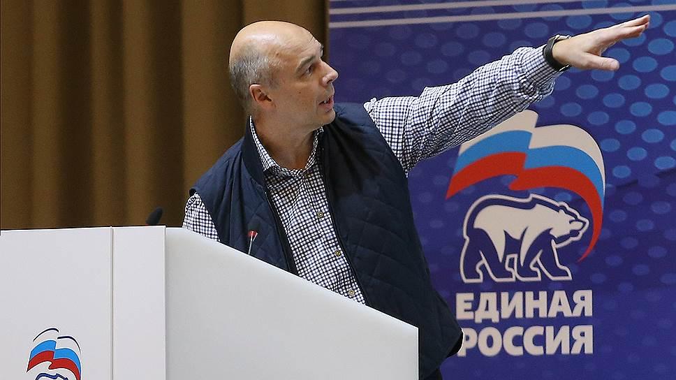 Министр финансов России Антон Силуанов