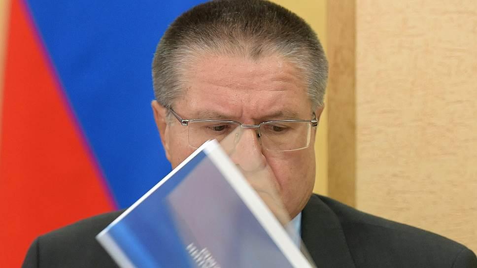 Как Минэкономики с трудом и потерями согласовало Стратегический прогноз РФ до 2035 года