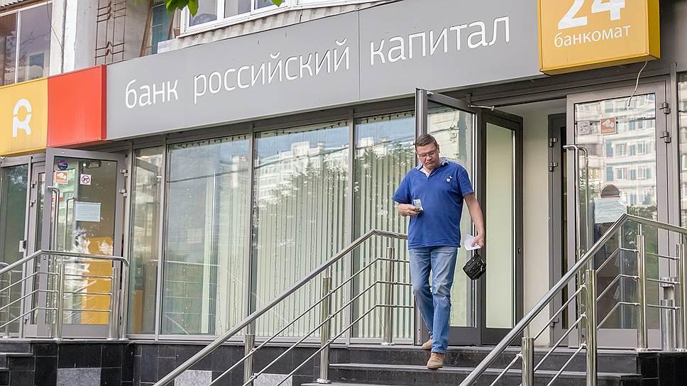 """Как  """"Российский капитал""""  дождался докапитализации для достройки объектов СУ-155"""