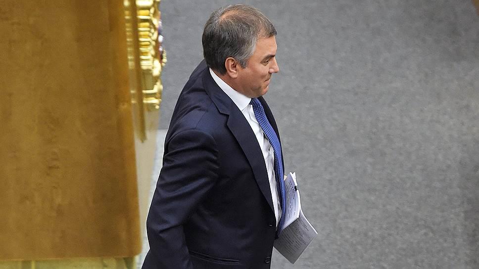 Почему Денис Молчанов покинул Госдуму