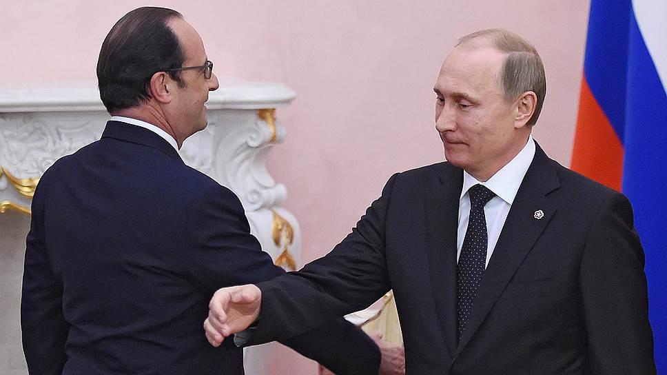 Почему Владимир Путин отменил визит во Францию