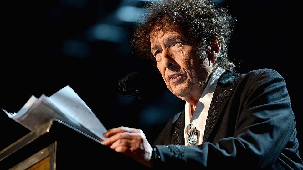 Как Боб Дилан получил Нобелевскую премию по литературе в прошлом году