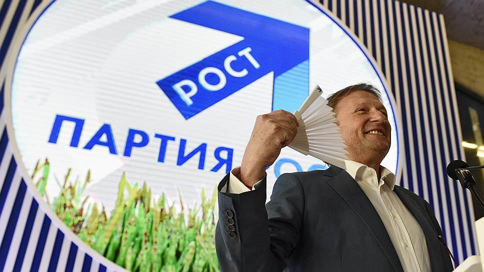 Председатель «Партии роста» Борис Титов