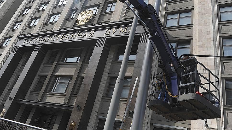 Как Игорь Дивейкин переходил на работу в Госдуму