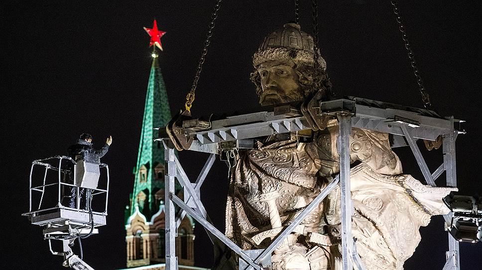 Как Князь Владимир встал у Кремля