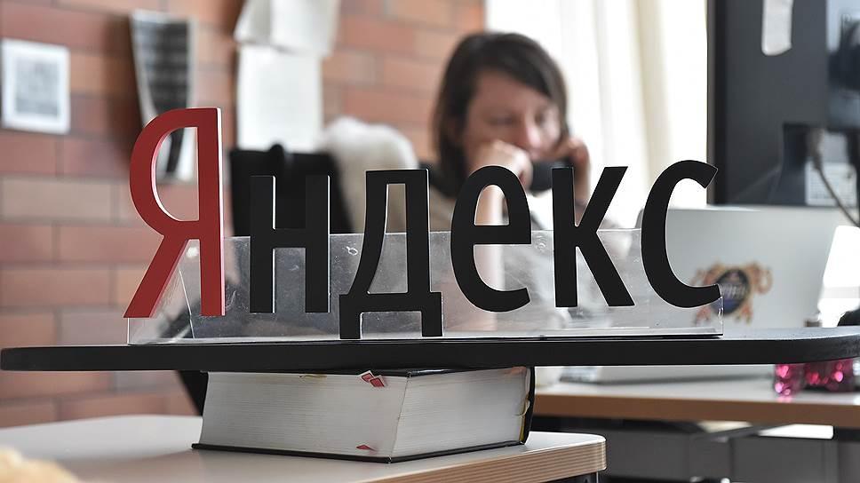 Как «Яндекс» раскритиковал законопроект об онлайн-кинотеатрах и мессенджерах