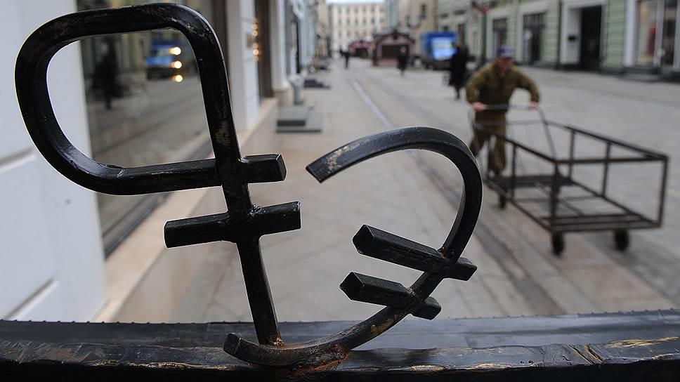 Как политика ЕЦБ оказала поддержку рублю