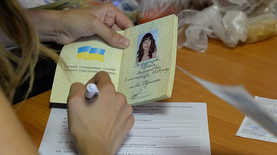 Как Татьяна Москалькова предложила облегчить получение гражданства РФ для украинцев