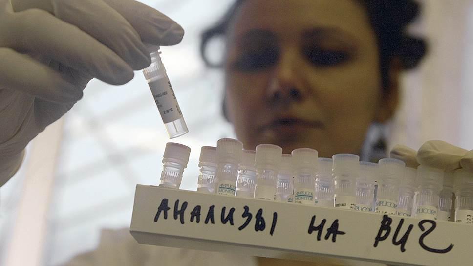 Правительство не изыскало новых средств для ВИЧ