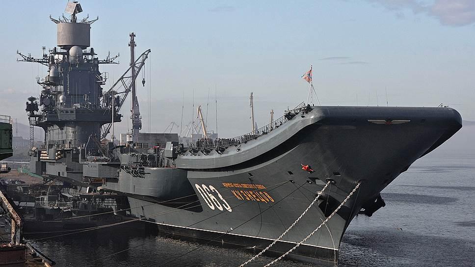 Как НАТО скорректировало курс «Адмирала Кузнецова»