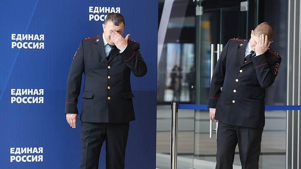 Как изменилась структура руководства «Единой Россией» после выборов
