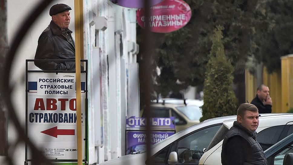 Автостраховщики нашли способ избежать жалоб покупателей ОСАГО на работу своих сайтов