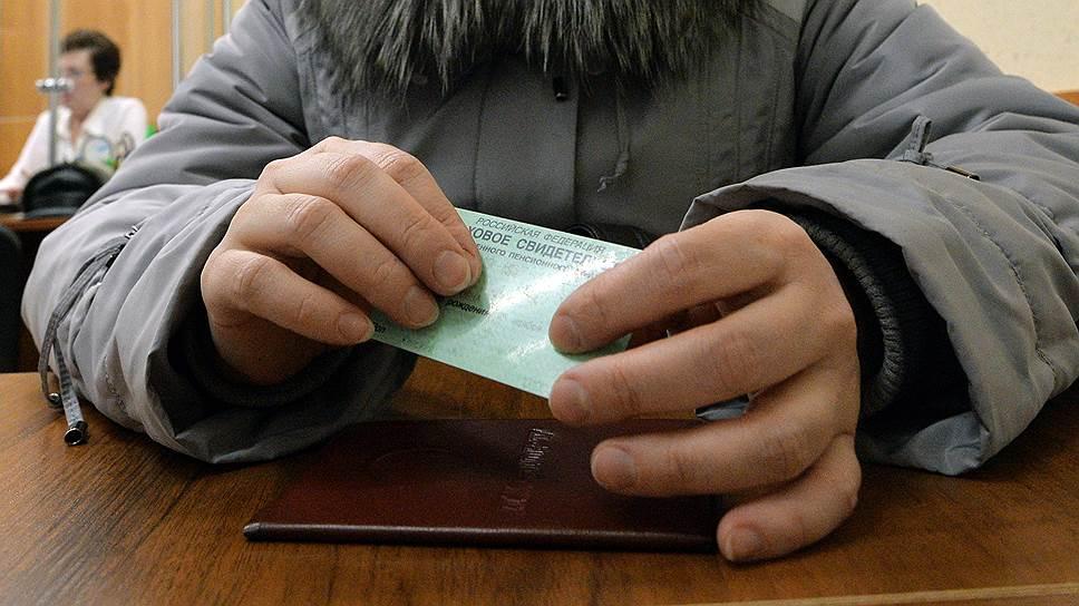 Почему кредитам отказали в СНИЛС
