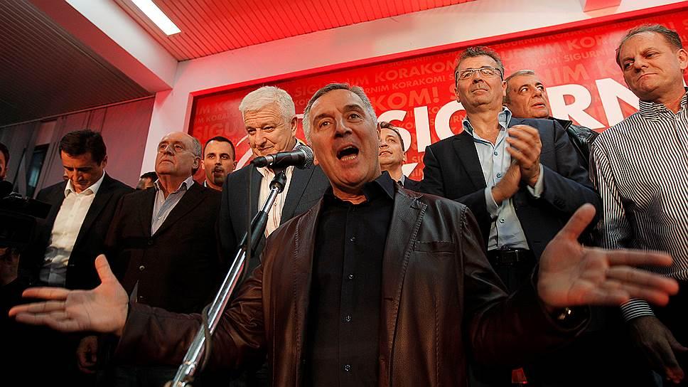 Как в Черногории началось формирование нового правительства