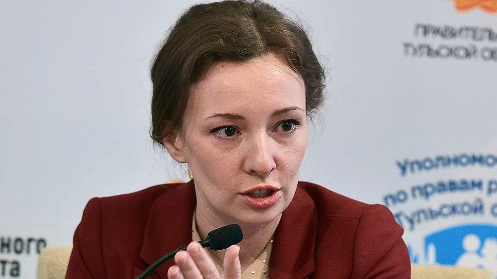 Как Анна Кузнецова предложила создать Хартию защиты детей от деструктивного влияния информации