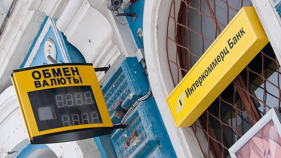 Как Александра Бугаевского обвинили в выводе 4 млрд рублей