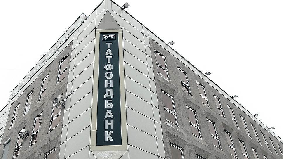 Как Татфондбанк смог привлечь через еврооблигации вместо планируемых $150 млн лишь $60 млн