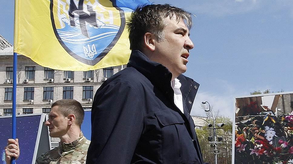 Как Михаил Саакашвили подал в отставку с поста губернатора Одесской области
