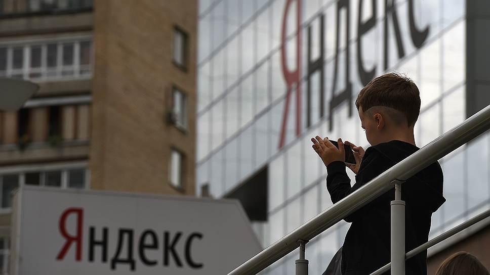 Почему НБУ в 2016 году запретил сотрудничество с работающими в России платежными системами