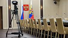 Владимир Путин обновил скамейку запасных