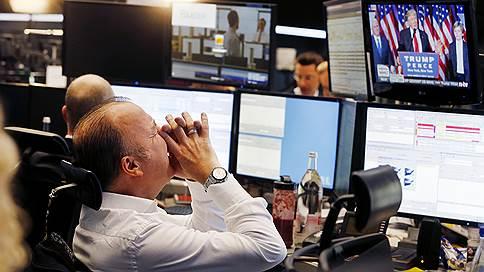 Рынкам победитель неизвестен // Инвесторы ждут деталей экономической программы Дональда Трампа